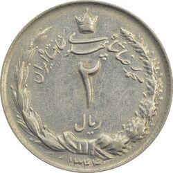 سکه 2 ریال 1344 - EF45 - محمد رضا شاه
