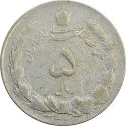 سکه 5 ریال 1327 - F15 - محمد رضا شاه