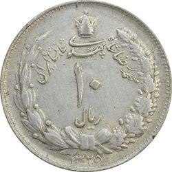 سکه 10 ریال 1325 - EF40 - محمد رضا شاه