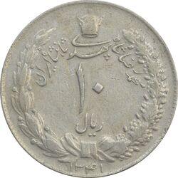 سکه 10 ریال 1341 (ضخیم) - VF35 - محمد رضا شاه