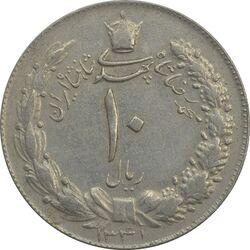 سکه 10 ریال 1341 (نازک) - EF40 - محمد رضا شاه