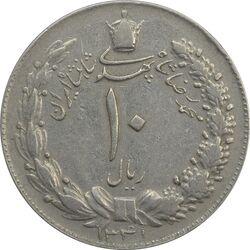 سکه 10 ریال 1341 (نازک) - VF35 - محمد رضا شاه