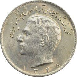 سکه 10 ریال 1348 - MS62 - محمد رضا شاه