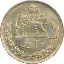 سکه 20 ریال 1352 (عددی) - MS62 - محمد رضا شاه
