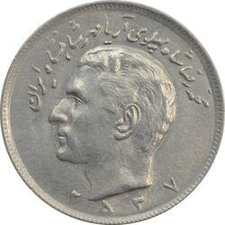 سکه 20 ریال 2537 - MS61 - محمد رضا شاه