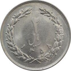 سکه 2 ریال 1358 (چرخش 180 درجه) - MS62 - جمهوری اسلامی