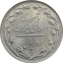 سکه 2 ریال 1360 - MS63 - جمهوری اسلامی
