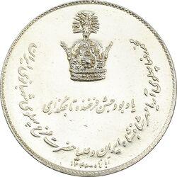 مدال یادبود نقره جشن تاجگذاری 1346 - MS62 - محمد رضا شاه