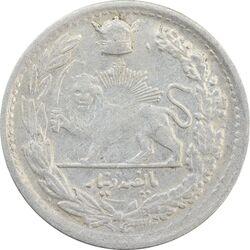 سکه 500 دینار 1307 - EF45 - رضا شاه