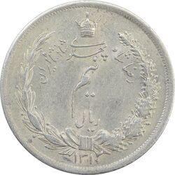 سکه نیم ریال 1312/0 (سورشارژ تاریخ) - MS63 - رضا شاه