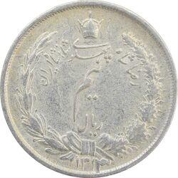 سکه نیم ریال 1313 (3 تاریخ بزرگ پایین) - AU55 - رضا شاه