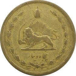 سکه 50 دینار 1332 (باریک) - VF20 - محمد رضا شاه