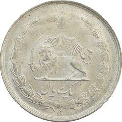 سکه 1 ریال 1323/2 سورشارژ تاریخ (نوع یک) - MS63 - محمد رضا شاه