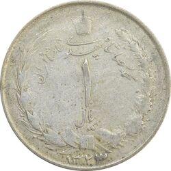 سکه 1 ریال 1323/2 سورشارژ تاریخ (نوع یک) - VF25 - محمد رضا شاه