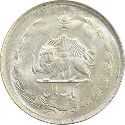 سکه 1 ریال 1323/2 سورشارژ تاریخ (نوع دو) - MS63 - محمد رضا شاه