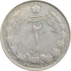 سکه 2 ریال 1322 - VF20 - محمد رضا شاه