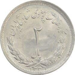 سکه 2 ریال 1331 مصدقی - MS63 - محمد رضا شاه