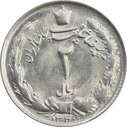سکه 2 ریال 1340 - MS64 - محمد رضا شاه