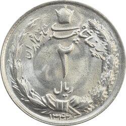 سکه 2 ریال 1342 - MS65 - محمد رضا شاه