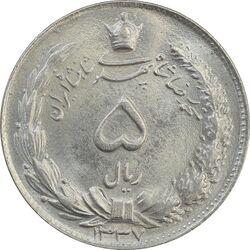سکه 5 ریال 1337 - MS65 - محمد رضا شاه
