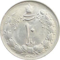 سکه 10 ریال 1325 - MS62 - محمد رضا شاه