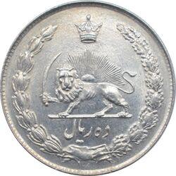 سکه 10 ریال 1341 - نازک - محمد رضا شاه پهلوی