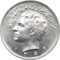 سکه 10 ریال 1352 - تاریخ با حروف - محمد رضا شاه پهلوی