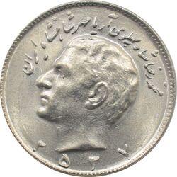 سکه 10 ریال 2537 محمد رضا شاه پهلوی
