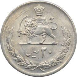 سکه 20 ریال 2535 - پنجاهمین سال - محمد رضا شاه پهلوی