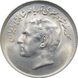 سکه 20 ریال 1357 - یادبود فائو (روستایی حماسه آفرین) - محمد رضا شاه پهلوی