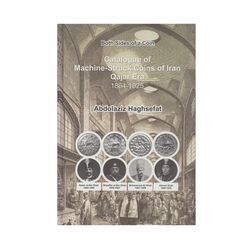 کتاب دو روی سکه، سکه های ماشینی دوره قاجار