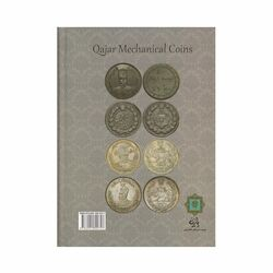 کتاب سکه های ماشینی قاجار