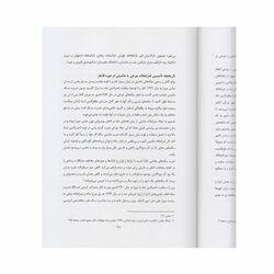 کتاب نشان ها و مدال های قاجاریه