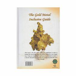کتاب راهنمای جامع طلا