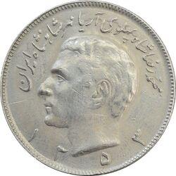 سکه 20 ریال 1353 (مکرر روی سکه) - VF35 - محمد رضا شاه
