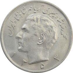 سکه 20 ریال 1353 (مکرر روی صورت) - MS63 - محمد رضا شاه