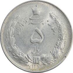 سکه 5 ریال 1310 - MS63 - رضا شاه