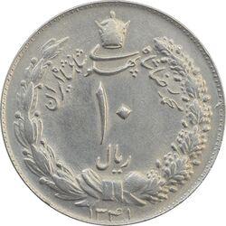 سکه 10 ریال 1341 (ضخیم) - MS61 - محمد رضا شاه