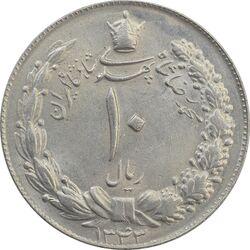 سکه 10 ریال 1343 (ضخیم) - MS62 - محمد رضا شاه