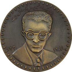 مدال یادبود صادق هدایت 1391 (با جعبه فابریک) - UNC - جمهوری اسلامی