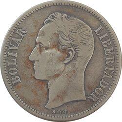 سکه 2 بولیوار 1945 - VF30 - ونزوئلا