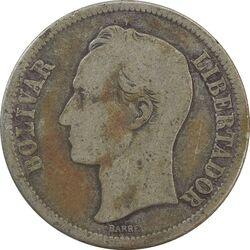 سکه 2 بولیوار 1945 - VF20 - ونزوئلا