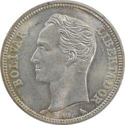 سکه 2 بولیوار 1960 - MS63 - ونزوئلا