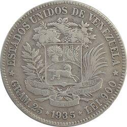 سکه 5 بولیوار 1935 - EF40 - ونزوئلا