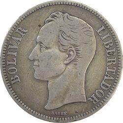 سکه 5 بولیوار 1936 - VF35 - ونزوئلا