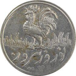 سکه شاباش خروس بدون تاربخ - AU - محمد رضا شاه