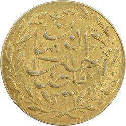 سکه شاباش طاووس بدون تاریخ (صاحب زمان نوع شش) طلایی - MS63 - محمد رضا شاه