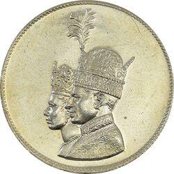 مدال نقره جشن تاجگذاری 1346 - MS62 - محمد رضا شاه