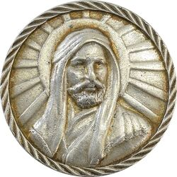 مدال کارخانجات ایران ناسیونال و یادبود امام علی (ع) - EF40 - محمد رضا شاه