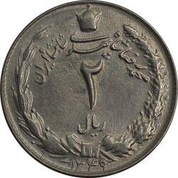 سکه 2 ریال 1349 - MS62 - محمد رضا شاه